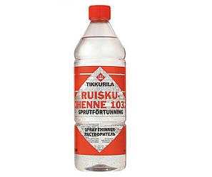 Растворитель уайт-спирит TIKKURILA  1032 для распыления пульверизатором 1л