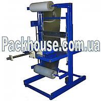Полуавтоматический формирователь (запайщик) упаковки к термотоннелю  ПАМ-15