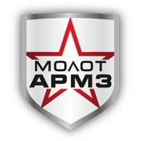 МОЛОТ-МАШИНОСТРОИТЕЛЬНЫЙ З-Д / ВЕПРЬ / БЕКАС