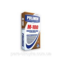 Строительный раствор POLIMIN М-100, 25кг
