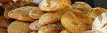 """Смесь для хлеба на гороховой муке """"Бейкерс Микс Гороховый"""""""