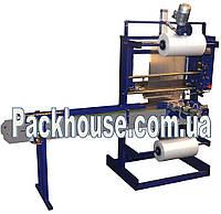 Автоматический формирователь (запайщик) упаковки к термотоннелю  АП-15