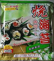 Водоросли нори для суши 50 листов 140г