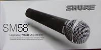 Микрофон шнуровой Shure SM58