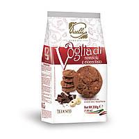 Печенье песочное с шоколадом, какао и лесными орехами Piselli 200г