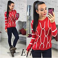 Красный вязаный свитер с белыми полосками. Арт-8620/70
