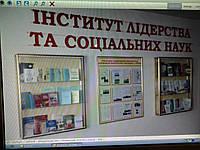 Изготовление стендов информационных под заказ