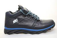 Недорого мужские зимние кожаные ботинки кроссовки NIKE найк