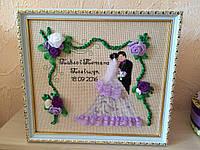 Свадебная метрика в фиолетовом стиле