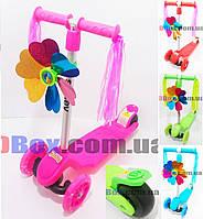 Самокат детский Scooter micro Tri PU светящиеся колеса + ветряк + дождик + широкое заднее колесо