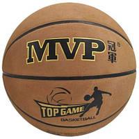 Мяч баскетбольный MVP (NB-505)