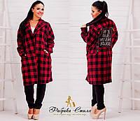 Женское пальто шерстяное с карманами