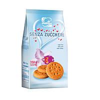 Печенье без сахара Piselli 350г