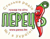 """Стильное радио """"Перец FM"""" Новый Буг 104,5 fm"""