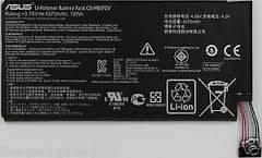Аккумулятор для планшета Asus Memo Pad ME172V (4270mAh)