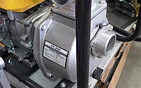 Бензиновая мотопомпа Forte FP20C (36 куб.м/час)