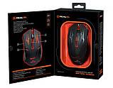 Мышка REAL-EL RM-520 Gaming игровая с подсветкой, фото 2