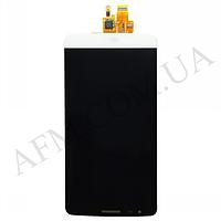 Дисплей (LCD) LG D690 G3 Stylus с сенсором белый оригинал