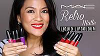 Жидкая УЛЬТРАСТОЙКАЯ матовая губная помада MAC Retro Matte Liquid Lipstick MUS