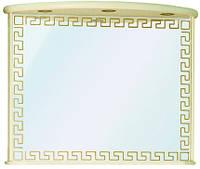 "Зеркало ""Эллада"" 100х80"