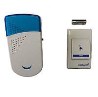 Беспроводной звонок на дверь Luckarm Intelligent 8603 от сети
