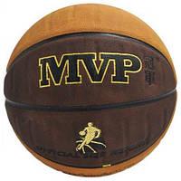 Мяч баскетбольный MVP (NB-628)