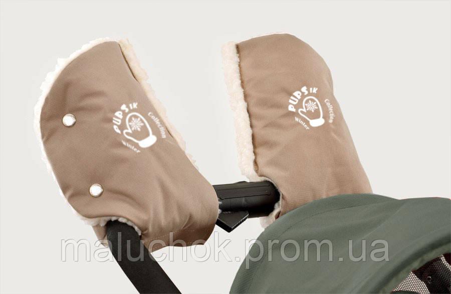 Рукавички-муфта на санки или коляску -  Магазин Малючок в Киеве