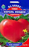 Семена томата Король Лондон 0,15 г