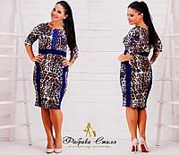 Леопардовое мини-платье с фиолетовым кружевом