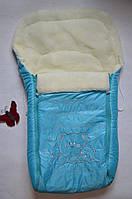 Конверт в коляску для новорожденного на овчине. Бирюзовый