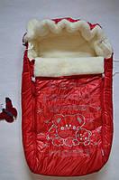Конверт в коляску для новорожденного на овчине. Красный
