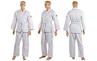 Кимоно каратэ белое профессион. NORIS MA-6016-5 (х-б, р.5 (180см), пл.270г на м2)