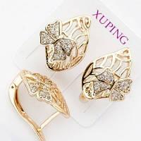 Серьги Xuping ажурные с бабочками позолоченные английский  замок 511