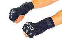 Перчатки-бинты для бокса Zelart с неопреновой накладкой и гелем