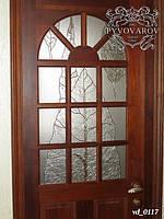 Арочный витраж лист в межкомнатных дверяхдвери