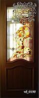 Витраж Тиффани Тигр в межкомнатную дверь