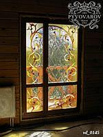 Витражи Тиффани в двери лоджии