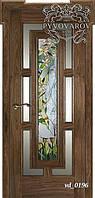 Комбинированный витраж Тиффани из кусочков цветного стекла
