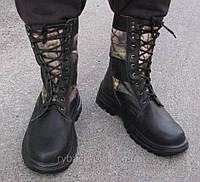 Ботинки-берцы комбинированные на легкой подошве