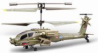 Вертолёт с 3-х канальным радиоуправлением и гироскопом 22 см SYMA (S109G)
