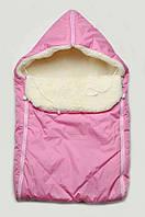"""Конверт зимний для новорожденного на меху """"Крошка"""" розовый"""