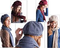 Комплект вязаный женский берет+шарф. Шарф и берет женские