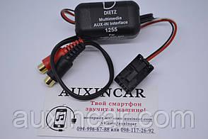 Оригинал Bmw aux кабель для штатной магнитолы модели E39 E60 E61 E63 E64 E85 E83 E53 Mini cooper