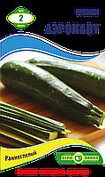 Семена цукини сорт Аэронавт 2 гр ТМ Агролиния