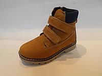 Зимние ботинки для девочек на липучках и молнии