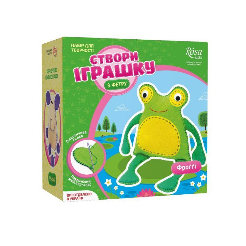 """Подарочный набор для детского творчества """"Создай игрушку из фетра"""" ФРОГГИ""""+подарочный пакет"""