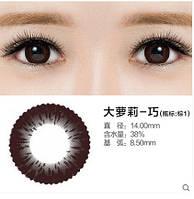 Цветные контактные линзы, корея, крейзи, кукольные, увеличивают радужку, коричневые, голубые, синие, коричневы