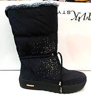 Дутики сапоги-ботинки женские зимние синие, черные, бордовые KF0427
