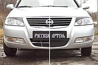 Зимняя заглушка решетки переднего бампера Nissan Almera Classic 2007-2012 г.в. Нисан Альмера