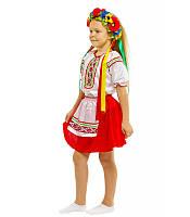 Костюм Украинки (от 4 до 9 лет.)